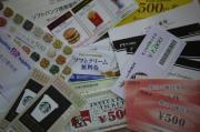 ふるさと納税6年目の主婦のブログ