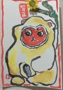 reiの趣味 絵手紙ブログ