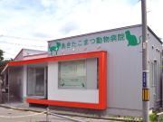 渡邊唯建築設計事務所ブログ
