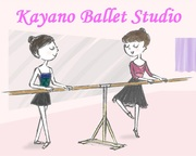Kayano Ballet Blog 〜踊る心〜