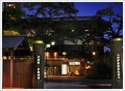 伊香保温泉「岸権旅館」アロマエステサロンのブログ