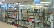 阪急古書のまち 太田書店のブログ