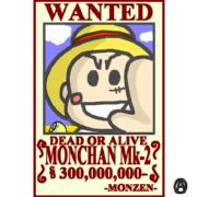 MON-ZEN @AMX-004 -001支店-