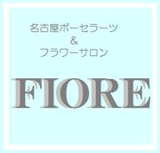 名古屋ポーセラーツ&フラワーFIORE