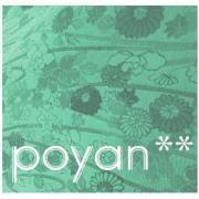 レンタルBOXと和洋リサイクル poyan blog