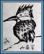 書作品と漢語集