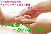 Spring Sunさんのプロフィール