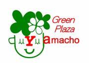 グリーンプラザ山長のyamachoによるブログ
