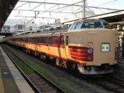 新 信濃の国の鉄道記録