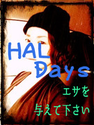 HAL Days
