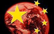 中国株ニュース、中国経済指標速報ブログ