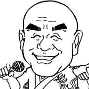 CBCラジオ 神 岳人の「演歌の小径」