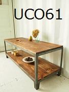 UCO61  家具製作日記と日々の暮らし