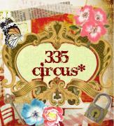 雑貨屋335 circusのブログ