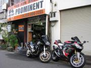 バイクショッププロミネントのブログ