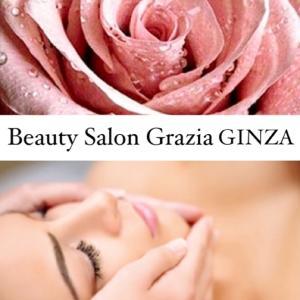 Beauty Salon Grazia 銀座《グラツィア》ブライダル痩身/幹細胞フェイシャル