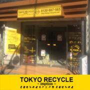 TOKYO RECYCLE imption 経堂店