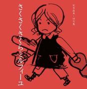 直美さんのプロフィール