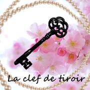 La clef de tiroir(ラ・クレ・ドゥ・ティロア)
