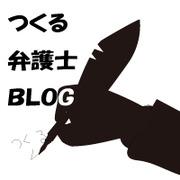 齋藤理央ウェブログ