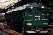 鉄道少年のブログ