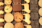 pont cookieさんのプロフィール