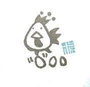 碧鶏舎 <aonotori-sya>
