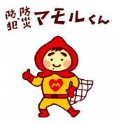 硝子・サッシ・フィルムの専門店 (株)大庭硝子建窓