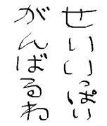 プリキュアファンブログ!!