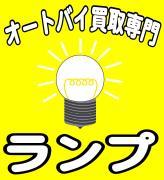 ランプのブログ