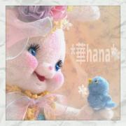 *華hana〜レトロ森friends*