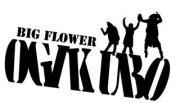 ビックフラワー環八荻窪店のお花屋さんブログ