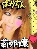 4月予定!RinaMam(22)Blog