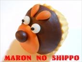 maron no sippo*まろんのしっぽ