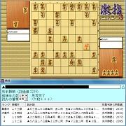 dcsyhi(デクシ)の棋譜研究