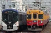 京阪8531f愛好隊掲示板