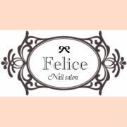 南町田のネイルサロン 〜Nail salon Felice〜