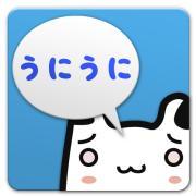 うつ病miwawaの日記帳