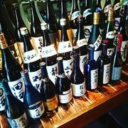 金沢文庫焼鳥修の焼酎、地酒、鶏料理メニューブログ