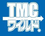 TMCワイルドのブログ