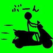 神奈川県は原付免許の試験内容が日本一難しい?