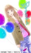 *haru*ブログ