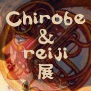 Chirobe&reiji展