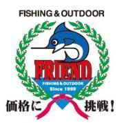 釣具のフレンド〜太公望への道〜
