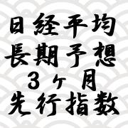 株で勝つ!! 明日急騰株&先行予想シグナル
