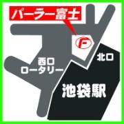 パーラー富士池袋店スタッフブログ