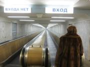 ロシア経済ニュース