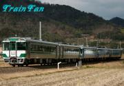 TRAIN FAN的鉄道.blog
