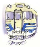 ローカル線スケッチ旅