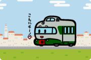 溝犬堂の描き鉄ブログ